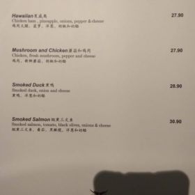 Chill With Classic menu